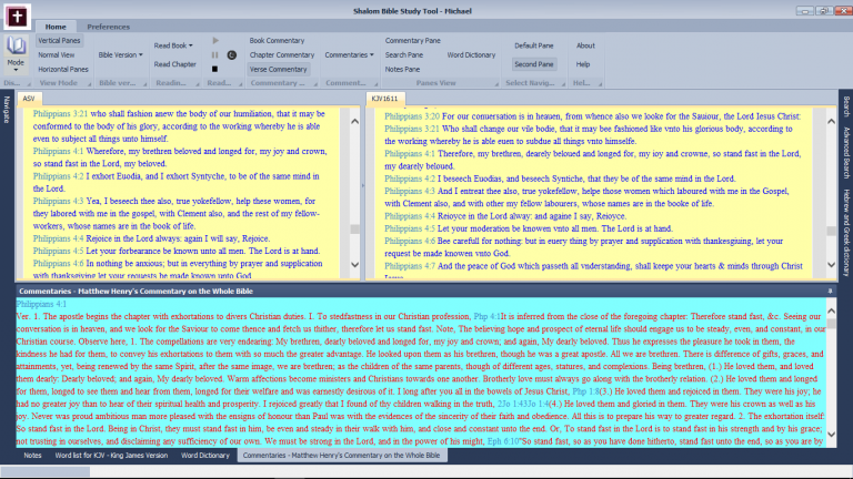 Shalom Bible Study Tool interface 2
